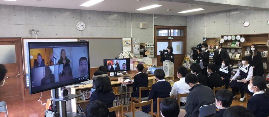Partnerství s japonskou školou z města SUSAKI